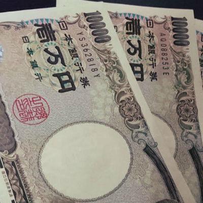 上京にかかる初期費用とは